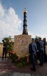 На Куликовом поле с размахом отметили 638-ю годовщину битвы, Фото: 139