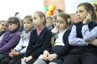 Открытие молодежного центра по адресу: пр-т Ленина, 131, Фото: 1