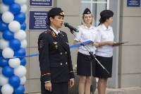 В Туле открылся Многофункциональный миграционный центр, Фото: 3