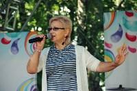 110 лет Комсомольскому парку, Фото: 18