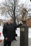Открытие памятника Василию Жуковскому в Туле, Фото: 24