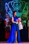 Мисс Тульская область-2015, Фото: 167