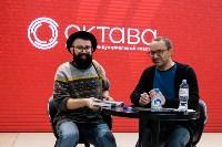Андрей Звягинцев в Туле, Фото: 121