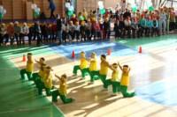 XIII областной спортивный праздник детей-инвалидов., Фото: 104
