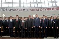 Награждение лауреатов премии им. С. Мосина, Фото: 2