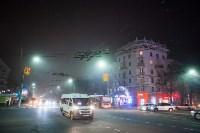 Вечерний туман в Туле, Фото: 25