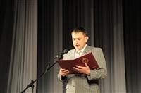 """НАК """"Азот"""" подарил новомосковцам праздник, Фото: 49"""