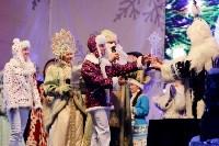 Битва Дедов Морозов и огненное шоу, Фото: 9