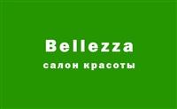Bellezza, салон красоты, Фото: 1