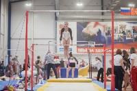 Первенство ЦФО по спортивной гимнастике, Фото: 126