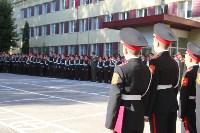 Принятие присяги в Первомайском кадестком корпусе, Фото: 24