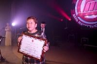 Сотрудников Туламашзавода поздравили с Днем машиностроителя, Фото: 35