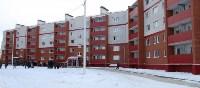 Вручение ключей от квартир в Туле на ул.Новоселов. 9.02.2015, Фото: 3