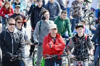 Первомайский велопробег, Фото: 21