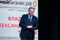 Вячеслав Третьяк в Туле, Фото: 11