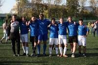 Полуфинал Кубка Слободы-2015, Фото: 43