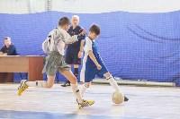 XI чемпионата по футболу «Будущее зависит от тебя», Фото: 20