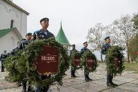 Годовщина Куликовской битвы, Фото: 5