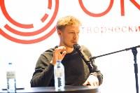 Никита Ефремов в Туле, Фото: 19