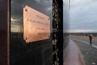 """Зажжение Вечного огня у мемориала """"Защитникам неба Отечества"""", Фото: 35"""