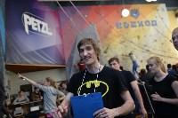 соревнования по скалолазанию Молодежь на старт!, Фото: 16