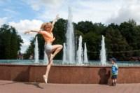 Уличные танцоры Тулы, Фото: 21