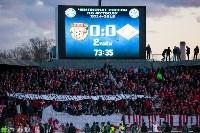 Арсенал - Спартак. Тула, 9 апреля 2015, Фото: 102