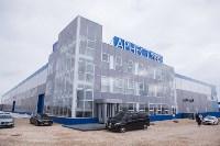 Открытие завода Арнест МеталлПак, Фото: 23
