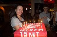 15-летие НАШЕ радио Тула, Фото: 74
