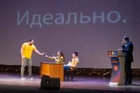 """Фестиваль """"Оружейной лиги"""" КВН, Фото: 34"""
