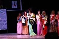 Мисс Тульская область - 2014, Фото: 431