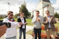 Московские блогеры в Туле 26.08.2014, Фото: 27