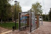Остановочный павильон возле сквера Студенченский, Фото: 5