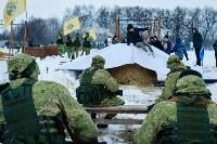 """Марш-бросок """"Поле Куликовской битвы"""", Фото: 32"""