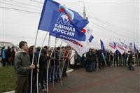 Митинг «Единой России» на День народного единства, Фото: 1