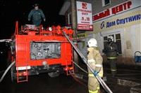 На ул. Оборонной в Туле сгорел магазин., Фото: 15