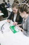 Открытие химического класса в щекинском лицее, Фото: 37