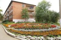 Первомайский дом-интернат для престарелых, Фото: 31