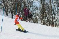 """""""Весенний Загар-2015"""" (горные лыжи, сноуборд), Фото: 5"""