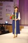 Всероссийский конкурс дизайнеров Fashion style, Фото: 34