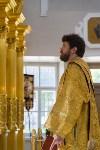 12 июля. Праздничное богослужение в храме Святых Петра и Павла, Фото: 47