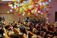 Церемония открытия, Фото: 136