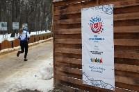 I-й чемпионат мира по спортивному ориентированию на лыжах среди студентов., Фото: 1