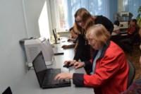 В Туле стартовал совместный проект ПФР и Ростелекома «Азбука интернета», Фото: 10
