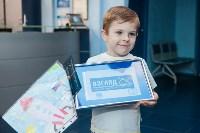 Клиника «Взгляд» наградила победителей конкурса «Детский взгляд в космос», Фото: 13