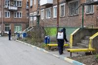 Дезинфекция в Пролетарском округе Тулы, Фото: 40
