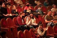 Шоу фонтанов «13 месяцев»: успей увидеть уникальную программу в Тульском цирке, Фото: 1