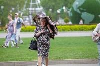 День Победы в Центральном парке, Фото: 24