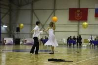 Танцевальный турнир «Осенняя сказка», Фото: 40