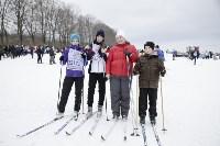 Лыжная России-2019, Фото: 28